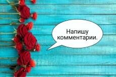 Сделаю рассылку рекламы по e-mail. Объём 1500 сообщений 6 - kwork.ru