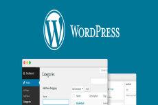 Создам лендинг на wordpress 21 - kwork.ru