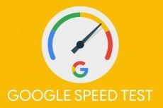 Мощно ускорю загрузку Вашего сайта PageSpeed 6 - kwork.ru