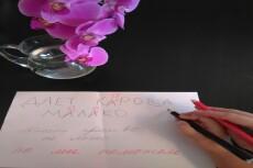 Оформлю коммерческий документ 42 - kwork.ru