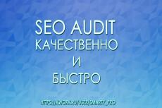 Консультация по поисковому продвижению 34 - kwork.ru