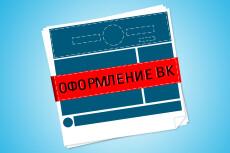 Оформление для вашего канала YouTube 21 - kwork.ru