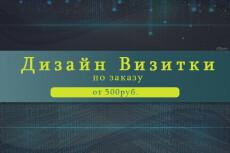 Дизайн логотипа по вашему желанию 24 - kwork.ru