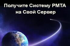 Рассылка на 12000 email - Качественно и Недорого 32 - kwork.ru