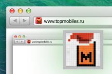 Создам логотип по эскизу - отрисую в векторе + Визуализация и Фавикон 7 - kwork.ru