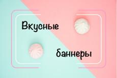 Сделаю 3 шаблона для постов для Instagram 26 - kwork.ru