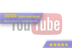 Сделаю дизайн для вашего сайта или лендинга 37 - kwork.ru