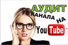 Создам и наполню личную страницу в Вконтакте + бонус 26 - kwork.ru