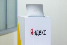 Прогон по 300 профилям 10 - kwork.ru