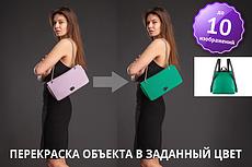 Дизайн обложки группы ИЛИ баннера ДЛЯ поста 23 - kwork.ru