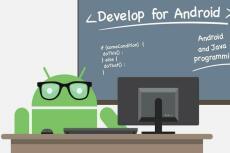 Разработаю один экран приложения 4 - kwork.ru
