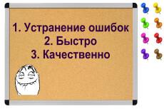 Оформлю курсовые и рефераты согласно ГОСТ 23 - kwork.ru