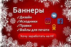 Инстаграм Актуальные иконки 25 - kwork.ru