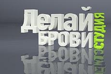 Выполню архитектурный рабочий проект вашего коттеджа 18 - kwork.ru