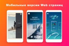 Создание главной станицы в figma, PSD 99 - kwork.ru