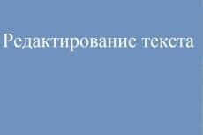 Предоставлю контакты ЛПР ЦА согласно ТЗ 8 - kwork.ru