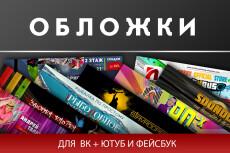 Видео для Сторис и постов в Инстаграм. Дам креатив и уникальность 15 - kwork.ru