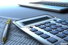 Подготовлю счет для покупателя, товарную накладную, ТТН, счет фактуру 11 - kwork.ru