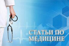 Статьи на компьютерную тематику 5 - kwork.ru