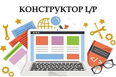 База e-mail по коммерческим темам 9.700. 000 шт 5 - kwork.ru