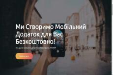 Создание приложения для Steak House, Гриль Бара 23 - kwork.ru