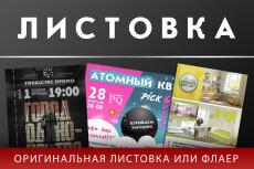 Инсталендинг. Пазлы из ваших фото в Инстаграм 25 - kwork.ru
