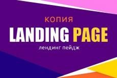 доработаю, исправлю ошибки на Вашем сайте 4 - kwork.ru