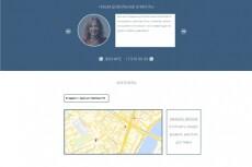 Разработаю уникальный дизайн 3 - kwork.ru