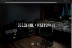 Оформление Facebook 4 - kwork.ru