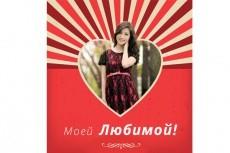 Удалю фон с изображения 3 - kwork.ru