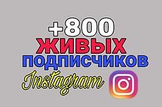 Шапка для Ютуб 21 - kwork.ru