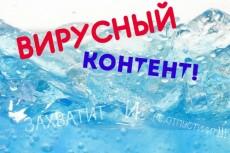 наложу водяной знак на картинки 4 - kwork.ru