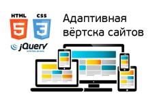 Установлю HostCMS на ваш хостинг 5 - kwork.ru