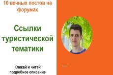 Сервис фриланс-услуг 132 - kwork.ru