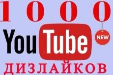 Добавлю 2000 вечных подписчиков на паблик в Facebook 42 - kwork.ru