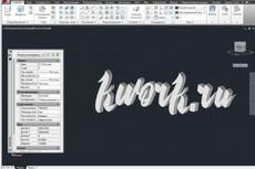 Создание инженерных 3D моделей 16 - kwork.ru
