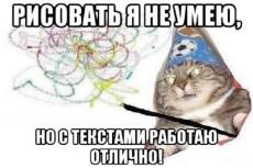 Сделаю перевод текстов с английского на русский и наоборот 16 - kwork.ru