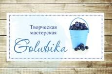 Сделаю обложку для вашей группы ВКонтакте 8 - kwork.ru