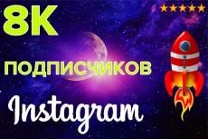 5000 Подписчиков в Инстаграм с гарантией 11 - kwork.ru