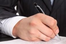 Договор, счёт, акт выполненных работ, товарная накладная, счёт-фактура 13 - kwork.ru