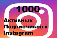 100 репостов видео на Youtube Social signals 41 - kwork.ru