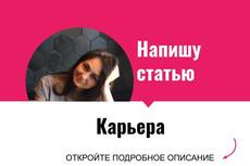 Сервис фриланс-услуг 142 - kwork.ru