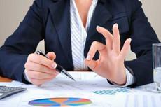 Помогу с выбором программы для бухгалтерского учета и отчетности 11 - kwork.ru