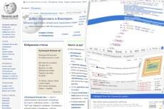 Создание отчета с использованием ABC, RFM, XYZ и других моделей 15 - kwork.ru