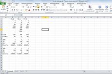 Напишу макрос на VBA для Excel 215 - kwork.ru