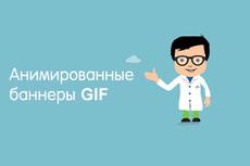 Изменю размер картинок (уменьшение) или сделаю обрезку 4 - kwork.ru