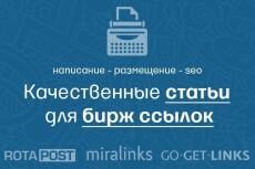 WordPress тема BeTheme - 270 готовых сайтов. Русская + бонус 22 - kwork.ru