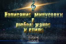 Изготовлю афишу Вашего мероприятия, концерта, вечеринки 46 - kwork.ru