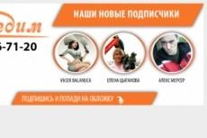 Обложка для группы VK и установка в подарок 29 - kwork.ru