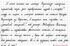 Сделаю #индивиуальный#3D текст 24 - kwork.ru